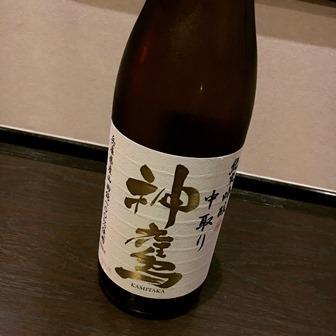 神鷹 純米吟醸 山田錦 中取り