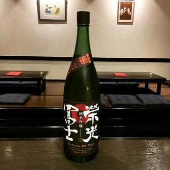 栄光冨士 純米吟醸 無濾過生原酒秋酒 仕込乃壱號