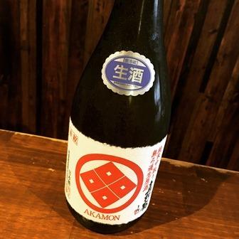 真野鶴 赤紋 純米 中取り 無濾過生原酒