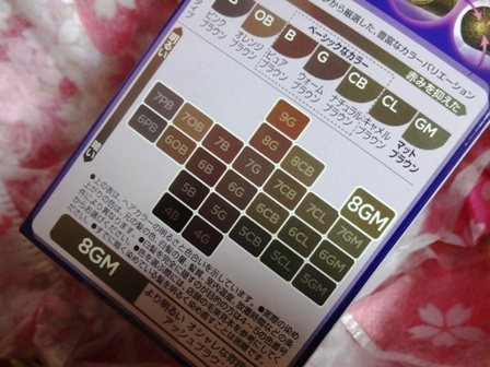 DSC05931.jpg