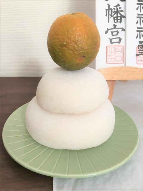 1901kagamimochi.jpg