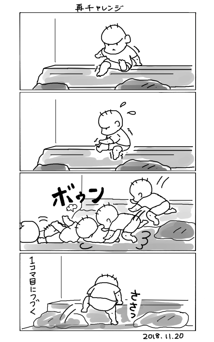 yusei20181120.jpg