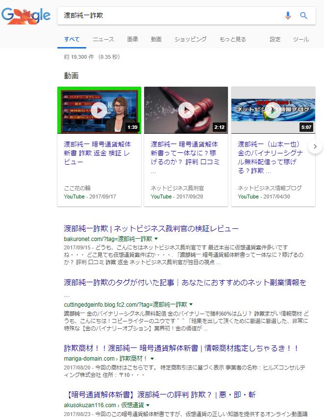 インスタの副業・投資詐欺に騙される大学生たち–コロナ禍のバイト減で生活苦に – CNET Japan