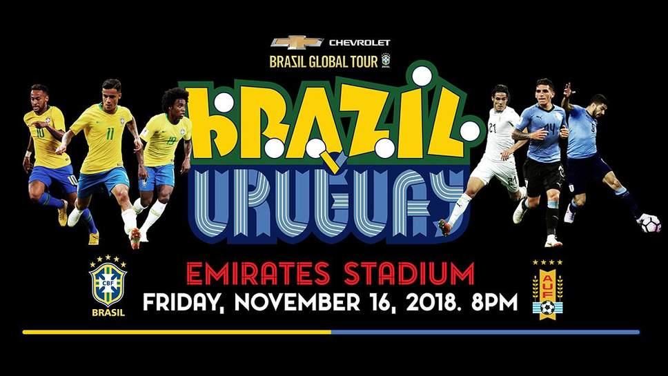ブラジル対ウルグアイ