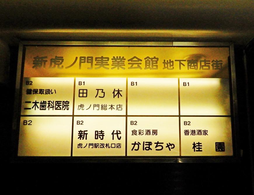 m181101001.jpg