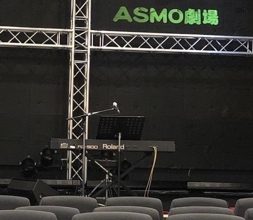 2019-01asumo.jpg