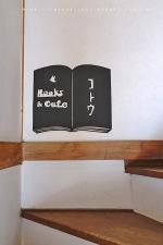 Books&Cafe コトウ◇階段