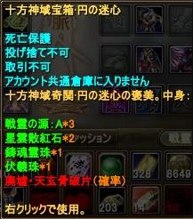 20181121_6.jpg