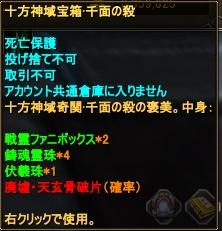 20181126_12.jpg