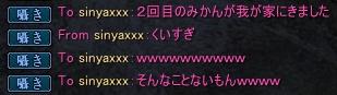 20181207_4.jpg