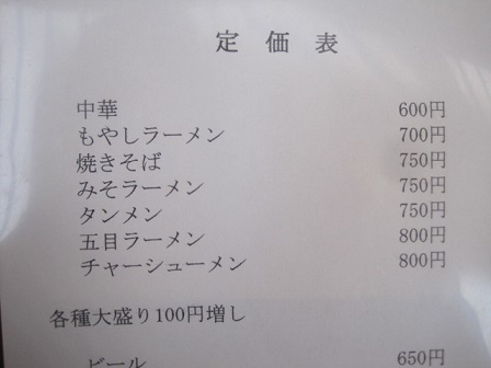 IMG_8889.jpg