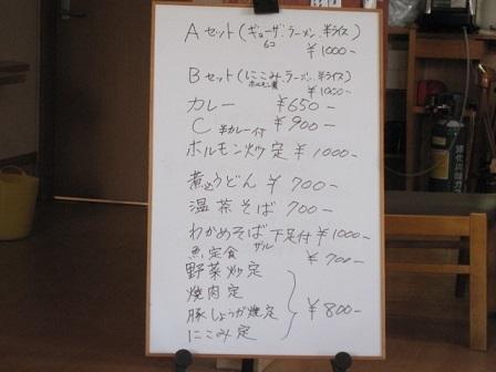 IMG_8898.jpg