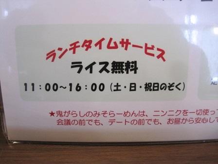 IMG_8942.jpg