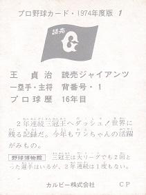 1974001b