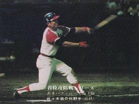 1975273a
