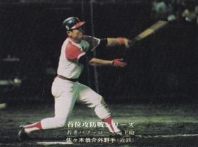 1975273d