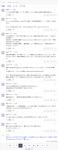 screencapture headlines yahoo co jp cm main 2019 01 29 16_48_31_part2