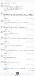 screencapture headlines yahoo co jp cm main 2019 01 29 17_02_24_part4