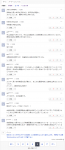 screencapture headlines yahoo co jp cm main 2019 01 29 17_09_16_part5