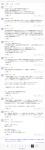 screencapture headlines yahoo co jp cm main 2019 01 29 17_16_31_part7