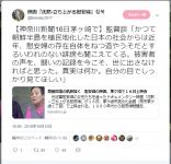 screenshot_20190126_163629tinmoku10_12.png