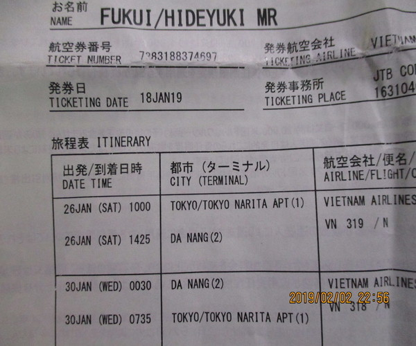 e-tiket.jpg