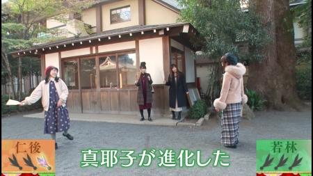 2018_0201hatu14.jpg