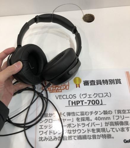 2018_1215pota11.jpg