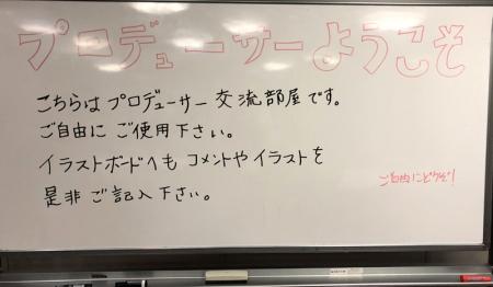 2019_0107ku24.jpg