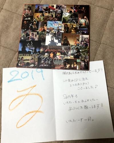 2019_0112i02.jpg