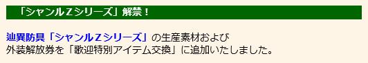 bandicam 2019-02-07 09-01-31-895
