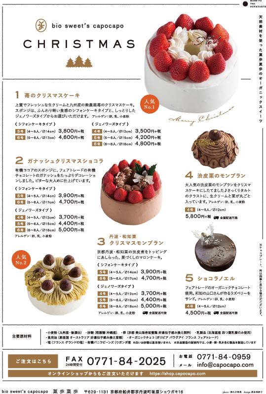 A4_nyuko_print-2.jpg