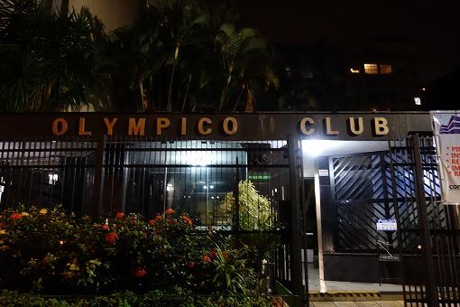 Clube Olimpico