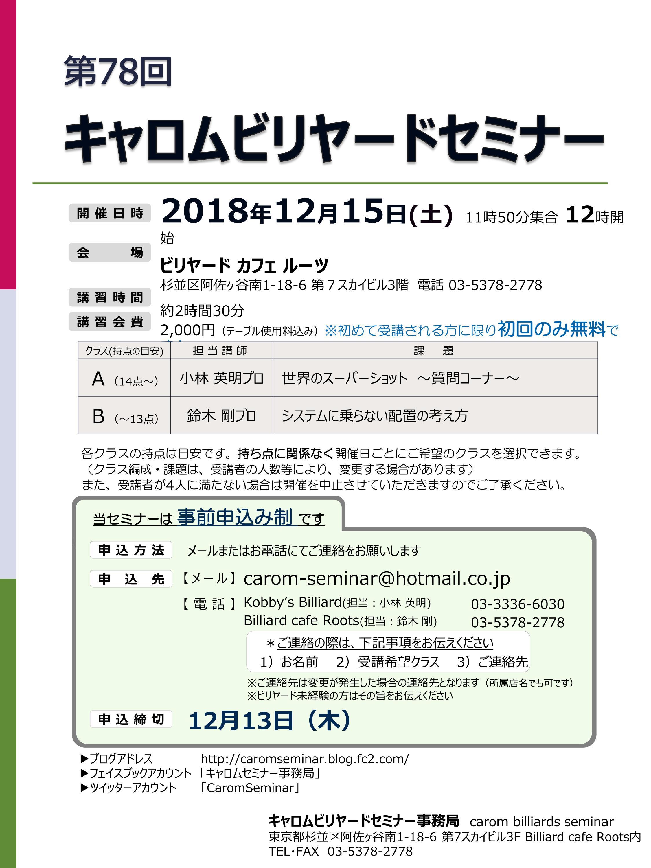 20181120232325e46.jpg