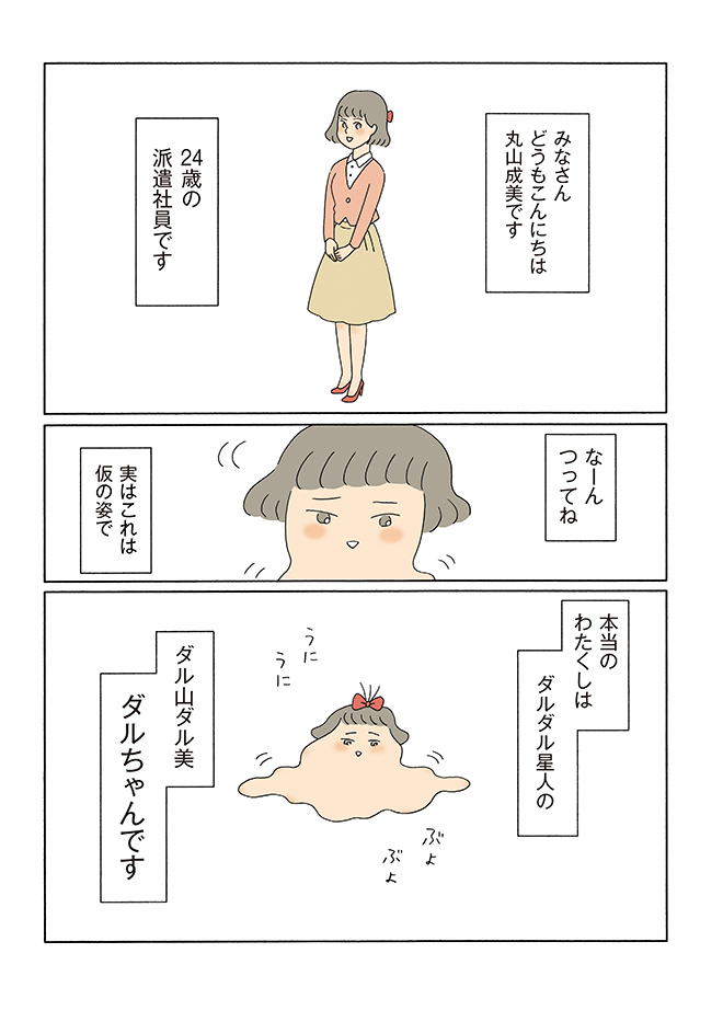 2017-09-29_02-12-42_564942.jpg