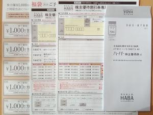 H30_4925_1