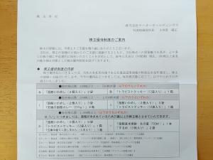 H30_9812