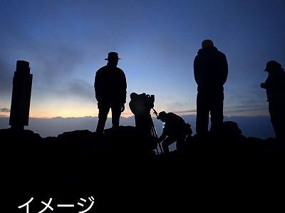 にっぽん百名山 (1)