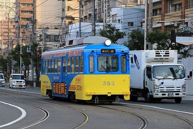 a-938A6236.jpg