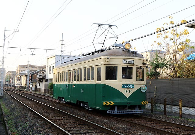 a-938A6299.jpg