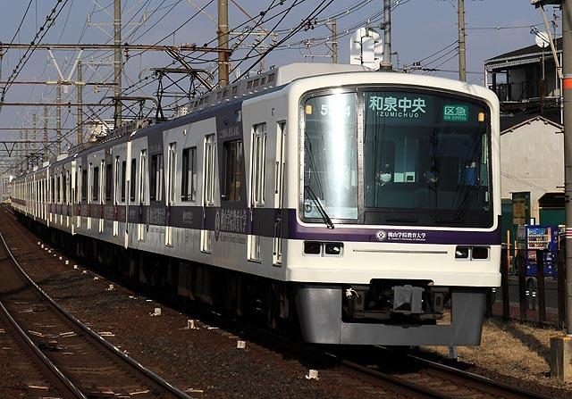a-938A7848.jpg
