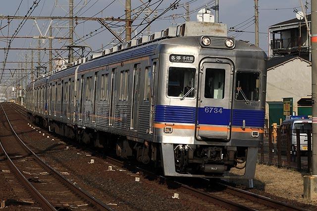 a-938A8020.jpg