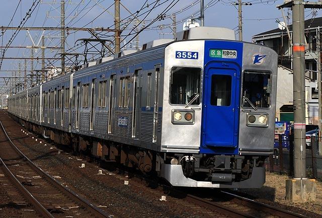 a-938A8099.jpg