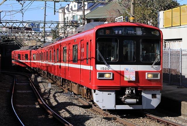 a-938A9613.jpg