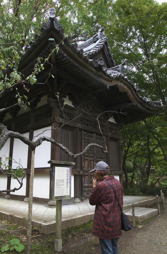 旧天瑞寺寿塔覆堂-585