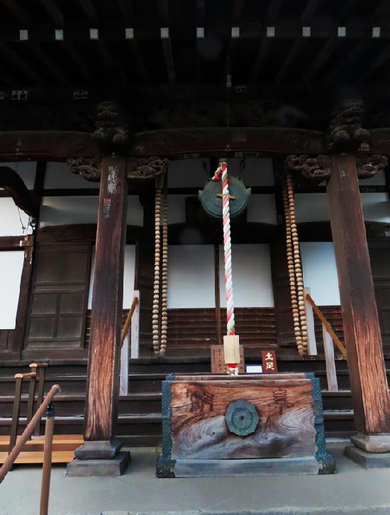 金蔵寺-168