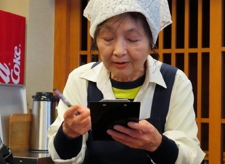 とらやの可愛いおばちゃん-806