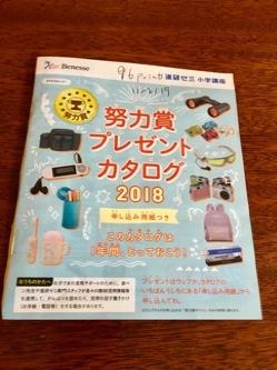 fc2blog_20190212185402f50.jpg
