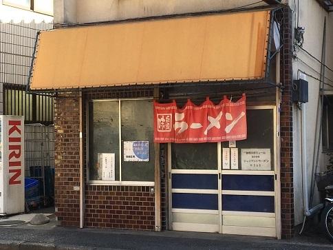 181027 yosuko-11