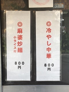 181027 yosuko-14